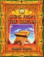 SIGND FROM THE QUR 039 AN